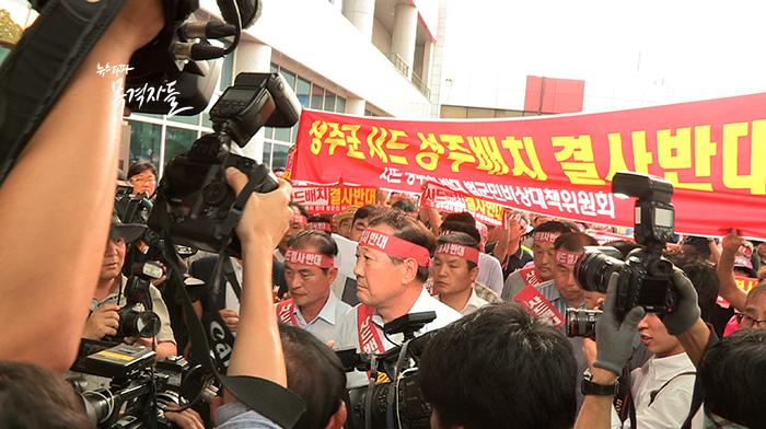 ▲ 지난 13일 성주군민들이 국방부 장관에게 사드 배치 철회를 요구하기 위해 국방부에 갔다.