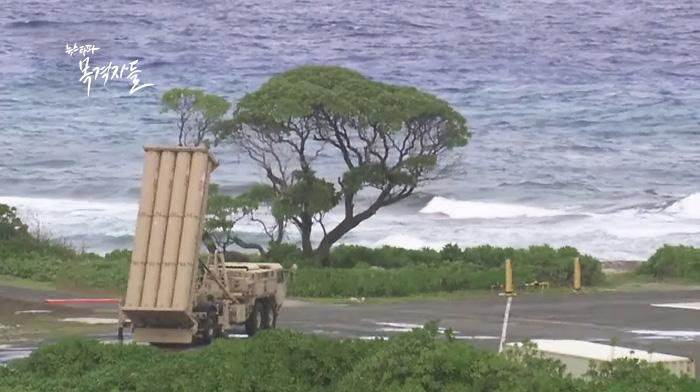 ▲ 미국 괌 앤더슨 공군기지 내 사드포대